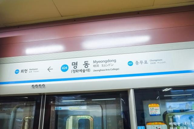 ソウル【地下鉄】乗り方や覚えておきたいこと