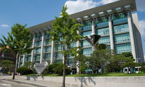 成均館大学